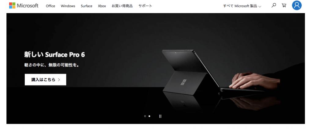 日本マイクロソフト 企業情報