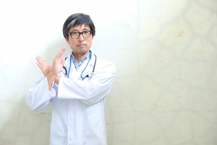 ドクターキャストを利用する2つのデメリット