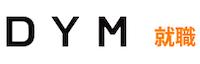 DYM就職ロゴ