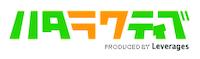 ハタラクティブ公式サイトロゴ