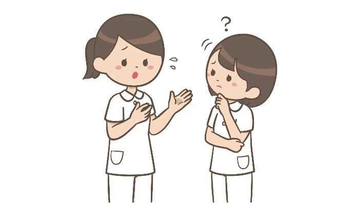 看護師相談