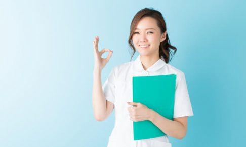 看護師が転職サイトを活用するメリット3選