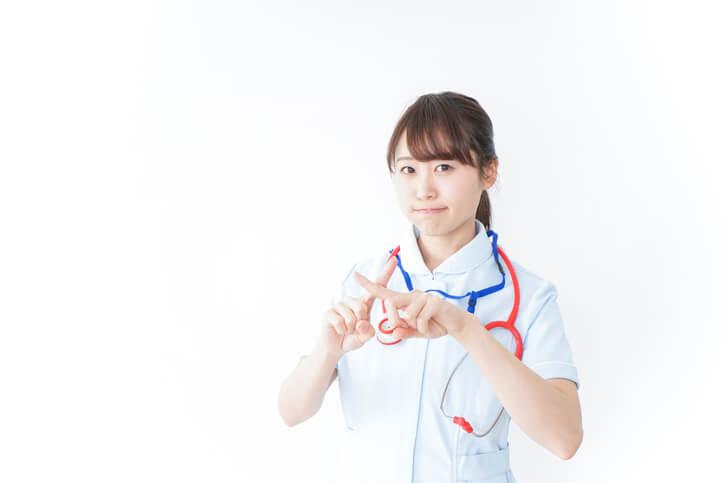 ナースパワー 看護師 転職 デメリット