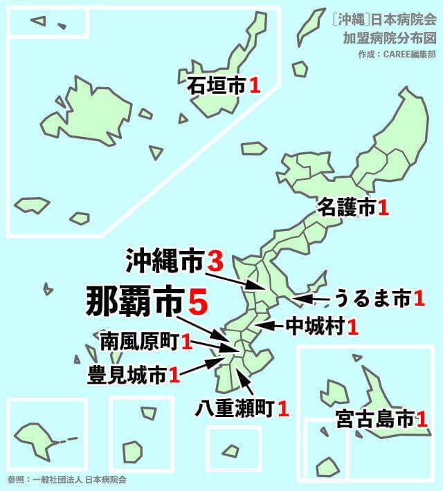 沖縄主要病院マップ