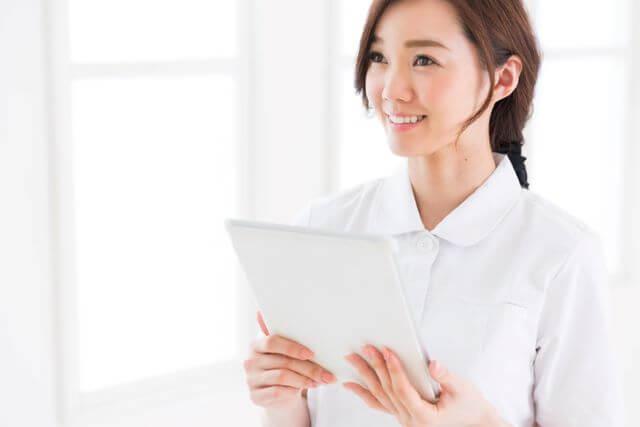 京都府の看護師応援「つながりネット」も活用しよう