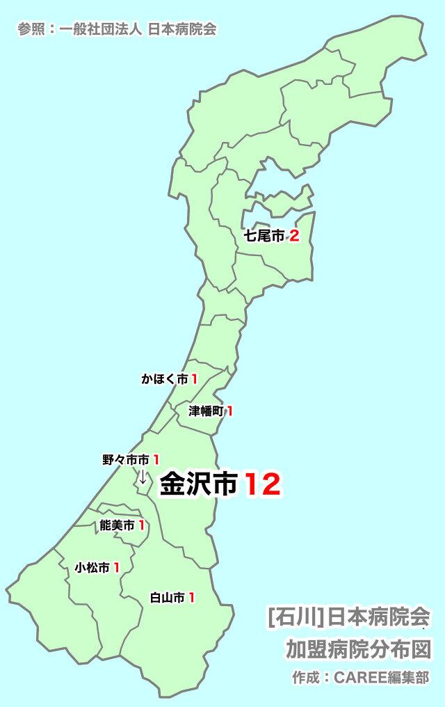 石川県 病院数